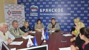 В Брянске партпроект «Крепкая семья» и партийцы обсудили вопросы ЗОЖ