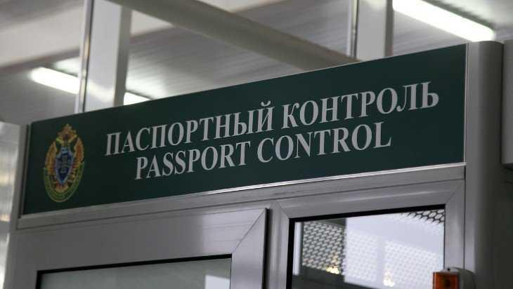 Брянские пограничники задержали украинца с чужим паспортом