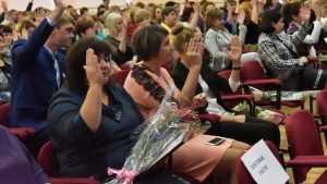 В Брянске на конференции перед педагогами поставили важные задачи