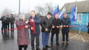 В Суземском районе Брянщины открыли новую дорогу до посёлка Нерусса