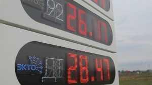 Брянских водителей успокоили: «Роснефть» не будет повышать цены