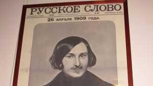 Известный писатель взмолился о спасении русского языка