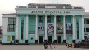 В Брянске 12 ноября начнут первый этап капитального ремонта ДК БМЗ