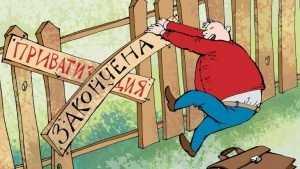 Житель Гордеевки провернул аферу с приватизацией квартиры