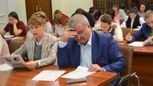 Более 500 брянцев написали географический диктант
