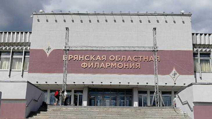 В 2019 году на набережной в Брянске установят мультимедийный экран