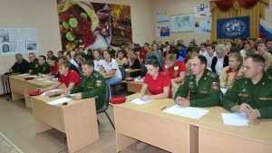 В Брянске прошел международный географический диктант