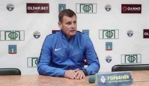 Тренера брянского «Динамо» Горбачева признали лучшим в октябре