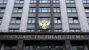 Госдума приняла во втором чтении проект трехлетнего федерального бюджета