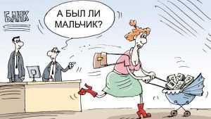 Мошенники обманули брянских чиновников на 22 миллиона рублей