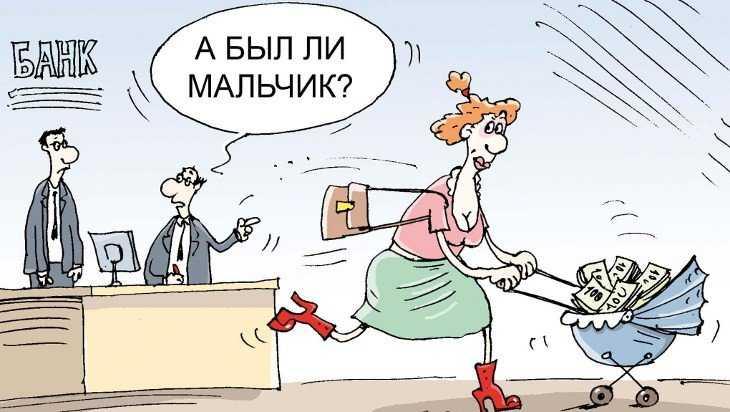 Жительница Трубчевского района мошеннически заработала на дом