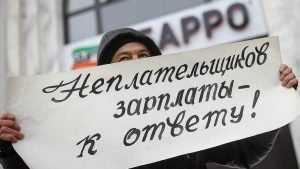 В Унече директора «Резистора» оштрафовали на 20 тысяч рублей