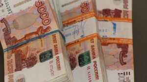 В Брянской области средние доходы населения достигли 28541 рубля