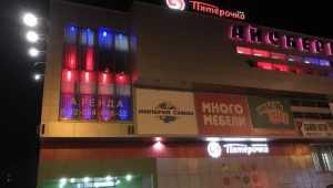 Наелись: в Брянске магазины стали закрывать даже на главных улицах