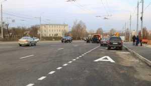 В Брянске после многолетних мук открыли расширенную дорогу на Городище