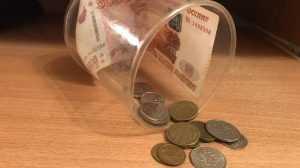 Банкиры попросили брянцев поменять монеты на бумажные деньги