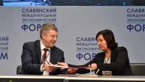 В Брянске на Славянском форуме подписали соглашения на 8 млрд рублей