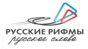Молодой автор из Брянска победил в престижном литературном конкурсе
