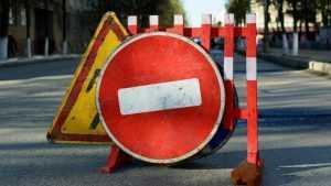 В Брянске закрыли движение по переулку Московскому