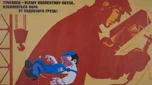 В Госдуме предложили штрафовать неработающих россиян