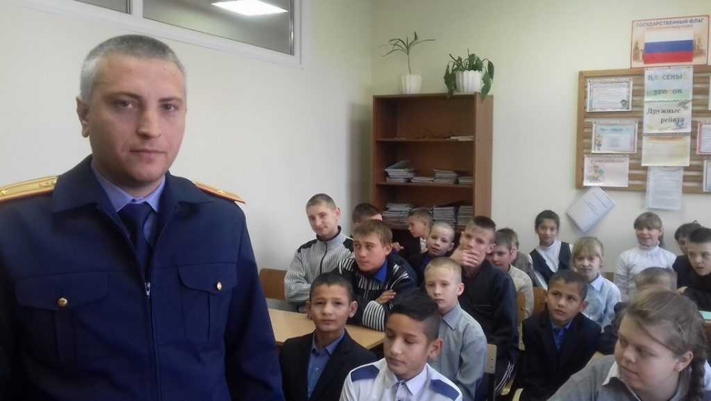 Брянские следователи пришли к школьникам