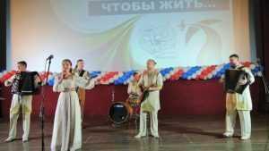 В Почепе прошел благотворительный концерт для фонда «Ванечка»