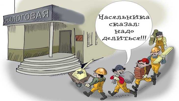 В последние три года объем налогов россиян рос вдвое быстрее зарплат