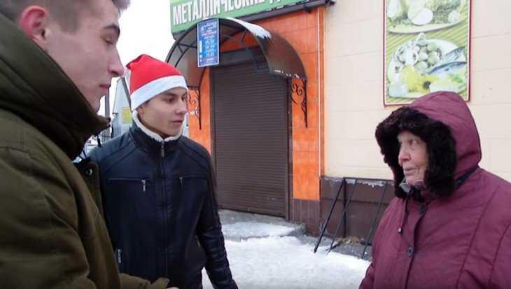 Акция с подарками в Белой Березке растрогала брянцев