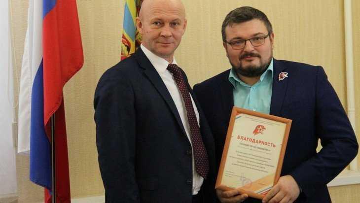 В Брянске прошел слёт областного отделения «Юнармии»