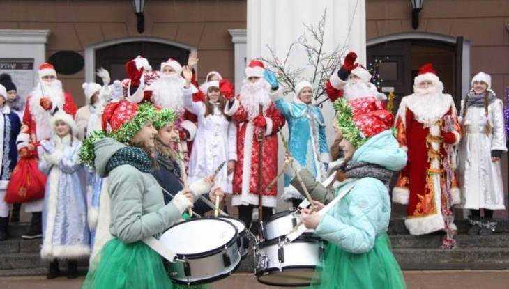 Главную ёлку Брянска откроют на параде Дедов Морозов 25 декабря