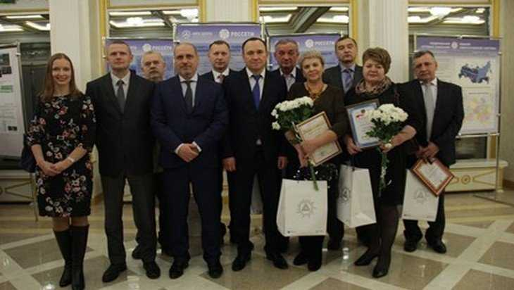 Лучших сотрудников «Брянскэнерго» наградили в правительстве Брянской области