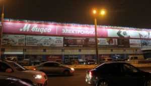 В Брянске «МВидео» и «Европу» упрекнули в нежелании украсить себя