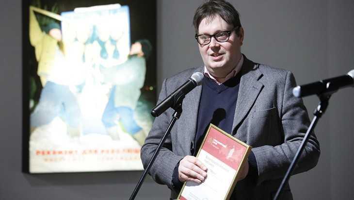 Атташе по культуре посольства Австрии Симон Мраз посетит Брянск