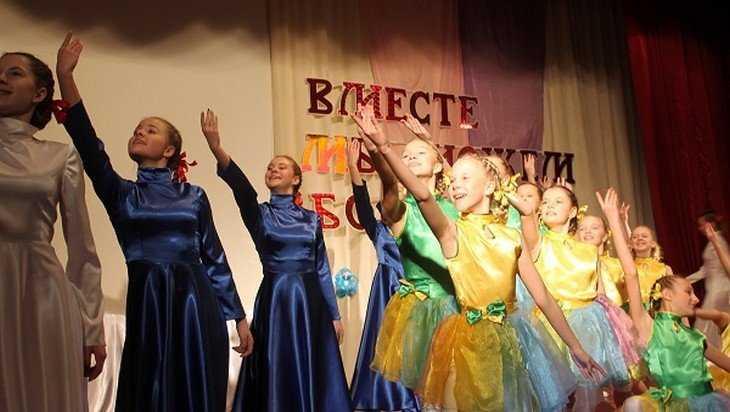 На «Марафоне добра» в Стародубе собрали 300 тысяч для больных детей