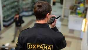 В Брянске задержали пугавшего нападением на «Аэропарк» шутника