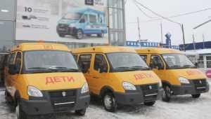 Новые автобусы получили 12 детских приютов Брянской области