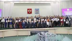 Таланты брянской молодежи отметили именными стипендиями