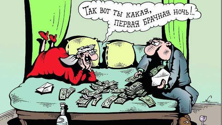 Прокурор приказал расторгнуть брак жительницы Брянска и азербайджанца