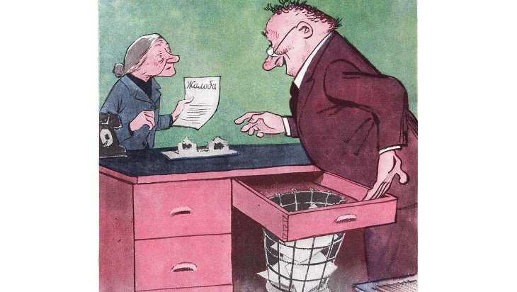 В Комаричах чиновника пенсионной службы оштрафовали на 5 тысяч рублей