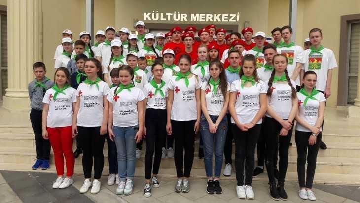 Кремль прокомментировал поездку в Турцию детей брянских чиновников