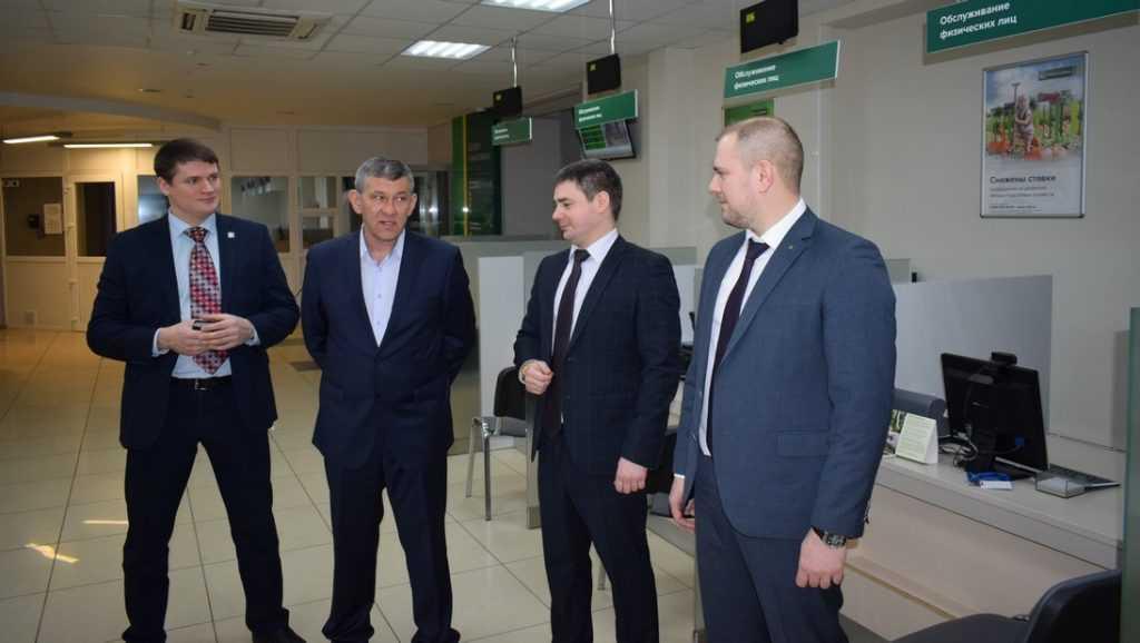 В Брянском филиале Россельхозбанка открылся офис поддержки предпринимателей «Мой Бизнес»