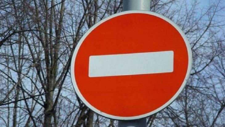В центре Брянска 26 декабря ограничат движение и парковку