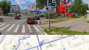 В Брянске светофор в переулке Пилотов заработал по-новому