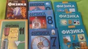 ОНФ призвал повысить уровень преподавания физики в брянских школах