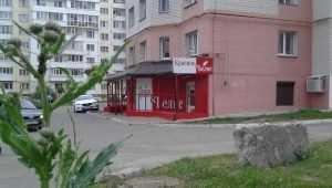 Обыски не отразились на брянских магазинах «Красное и белое»