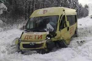 Брянские следователи начали проверку в связи саварией школьного автобуса