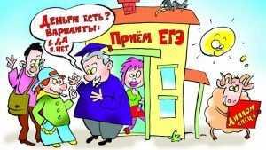 Жительницу Брянска оштрафовали на 900000 рублей за взятку перед ЕГЭ