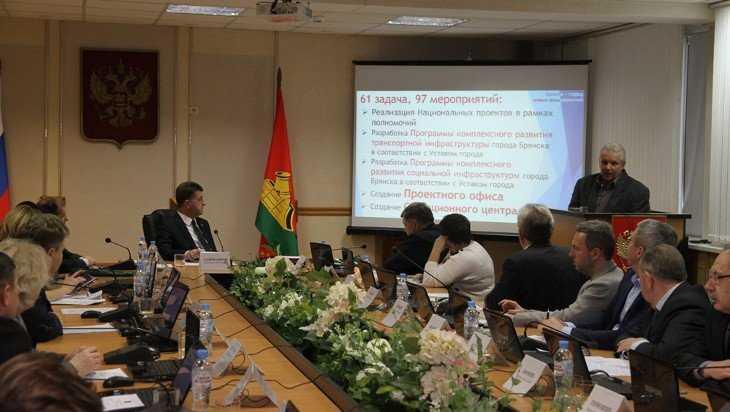 В Брянске одобрили стратегию развития города до 2030 года