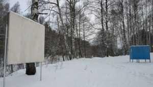В Белых Берегах брянцам предложили 5000 рублей за помощь в розыске вандалов