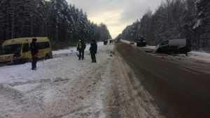 Брянская полиция возбудила уголовное дело о ДТП со школьным автобусом